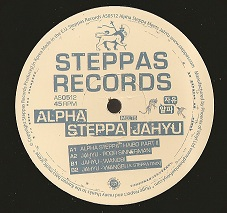 Alpha Steppa - Haibo Part II / Jahyu - Poor Sinnerman / Jahyu - Wangbi (Steppas) UK 12""
