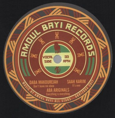 Daba Makourejah - Don't Leave Me Alone / Saah Karim - It's Over (Amoul Bayi Records) 12""
