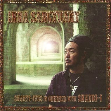 Inna Sanctuary - Shanti-Ites In Oneness With Shandi-I (Falasha Recordings) CD